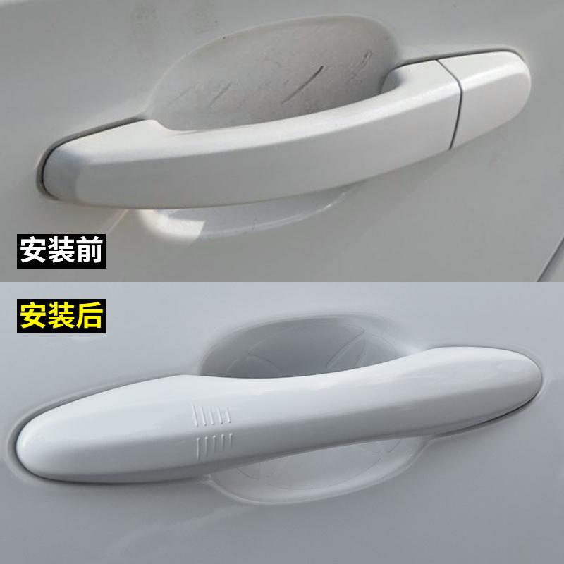汽车门把手保护膜拉手把门碗贴膜透明漆面防刮蹭划痕贴纸车载用品