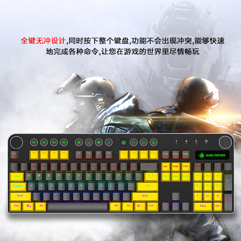 给男朋友送什么礼物合适,魔炼者MK13机械键盘鼠标套装