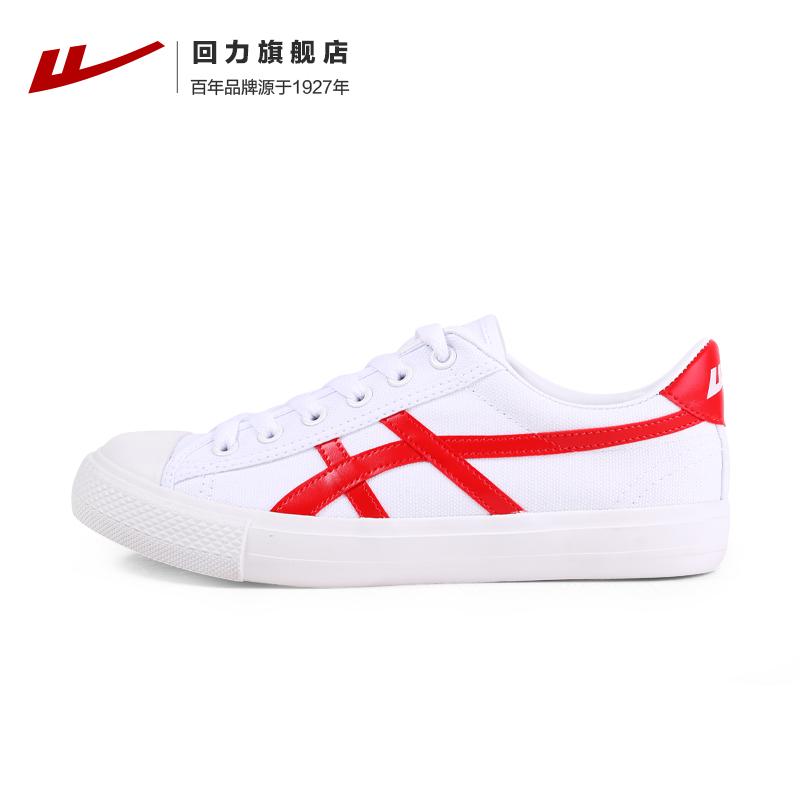 回力帆布女鞋百搭透气小白鞋女2020夏季新款韩版休闲板鞋ins社会