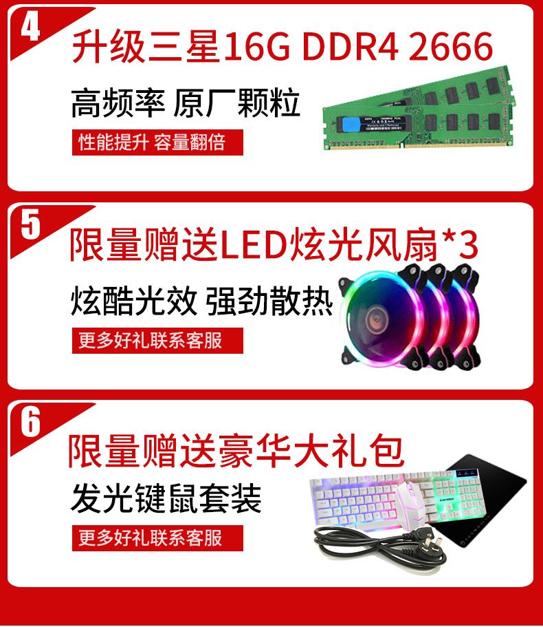 【12期免息】i5 9400f/10400f/1660s电竞组装高配水冷台式主机gta5游戏直播电脑
