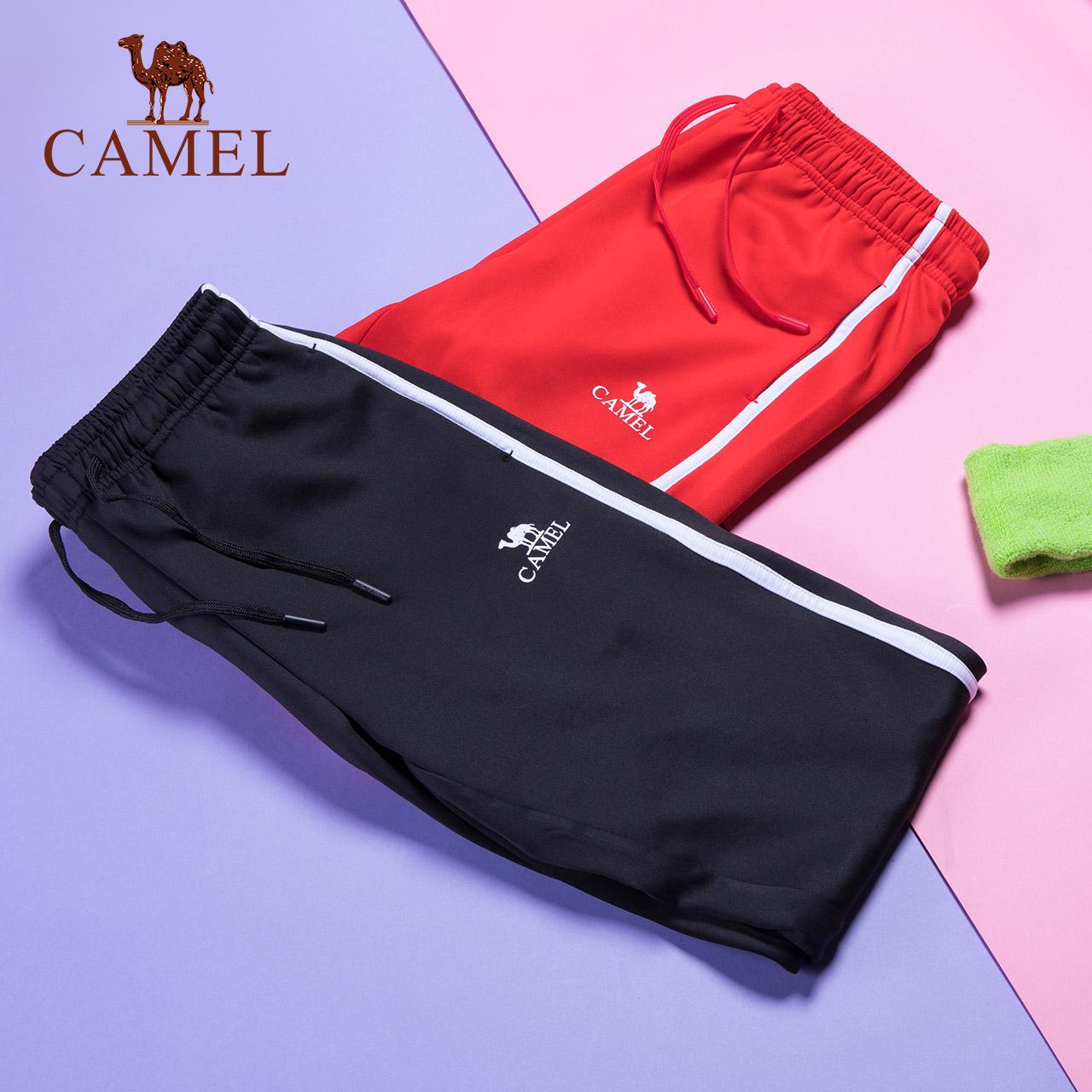 骆驼运动裤女长裤宽松束脚跑步裤夏季瑜伽裤薄款高腰健身裤休闲裤