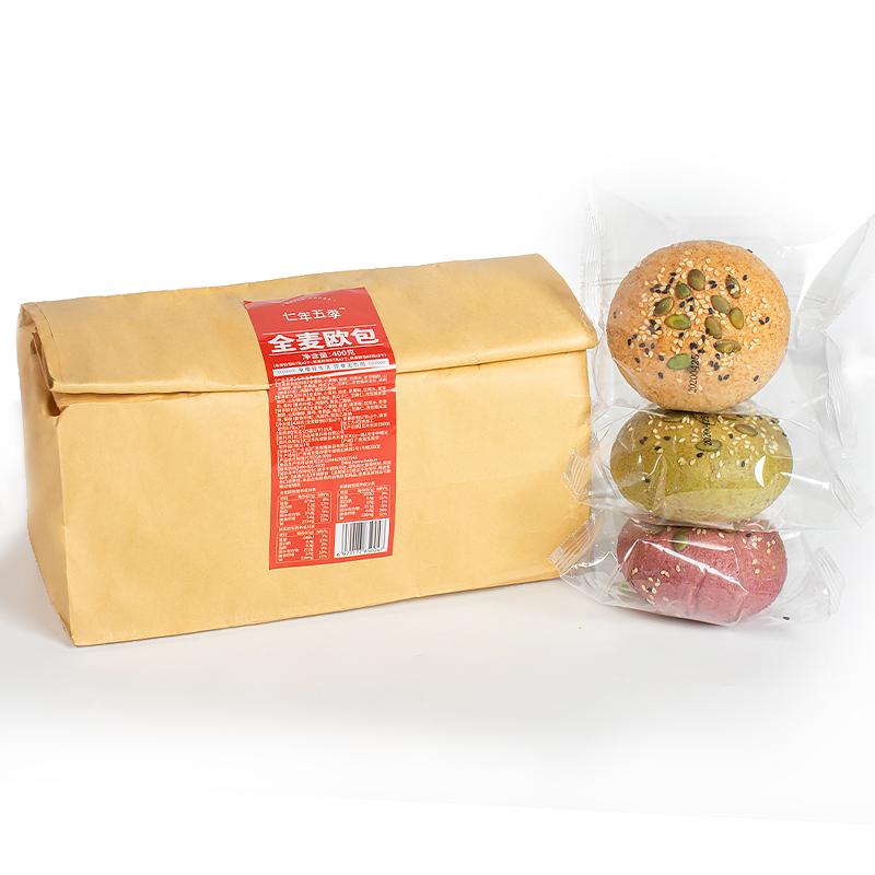 七年五季 全麦面包无蔗糖精零食品低0饱腹整箱早餐脂肪代餐欧包 No.1