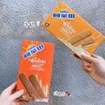 台湾限定阿华田北海道恋人饼干合作款巧克力牛奶风味麦芽酥饼条