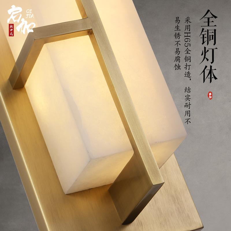 新款 2021 新中式壁灯别墅客厅背景墙灯中国风过道全铜云石壁灯高档