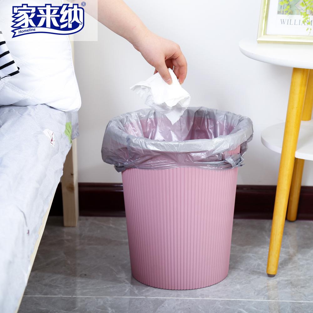 背心式手提垃圾袋环保厨余拉圾袋一次性加厚家用厨房中大号塑料袋