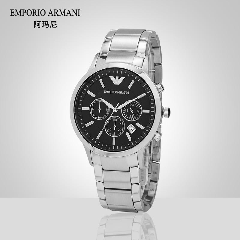 Armani阿玛尼手表男士正品腕表钢带商务多功能防水石英男表AR2434