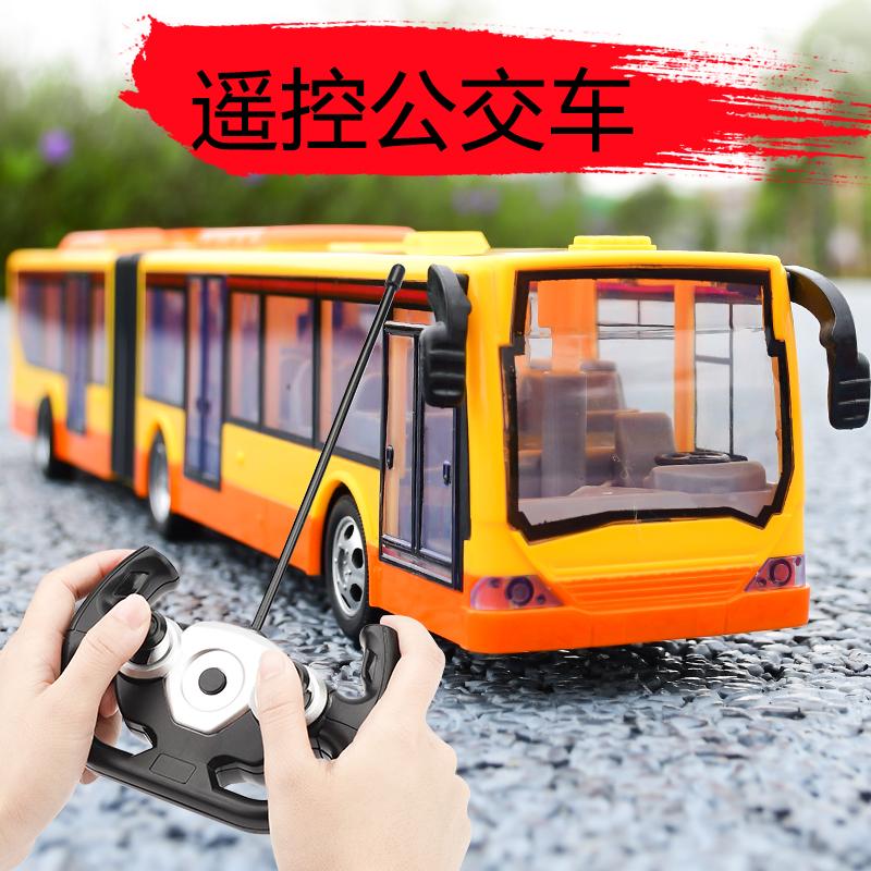 大号遥控巴士公交车玩具充电动校车旅游双层公共汽车仿真男孩模型