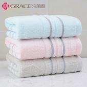 家里毛巾要常换:洁丽雅家用柔软吸水毛巾2条装