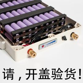 超轻进口12V伏锂电池大容量18650动力电芯100A户外氙气灯蓄电瓶
