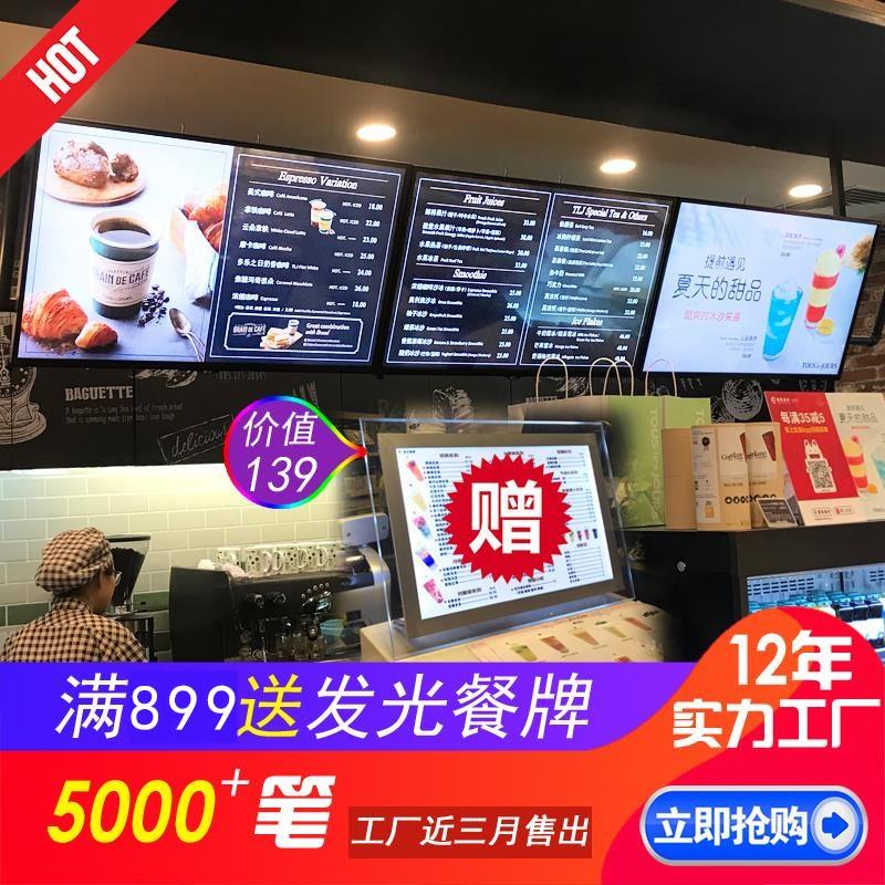 奶茶店显示屏悬挂墙式电视超薄