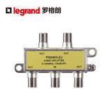 TCL Legrand cable a signal splitter in four closed-circuit television signal amplifier into a four