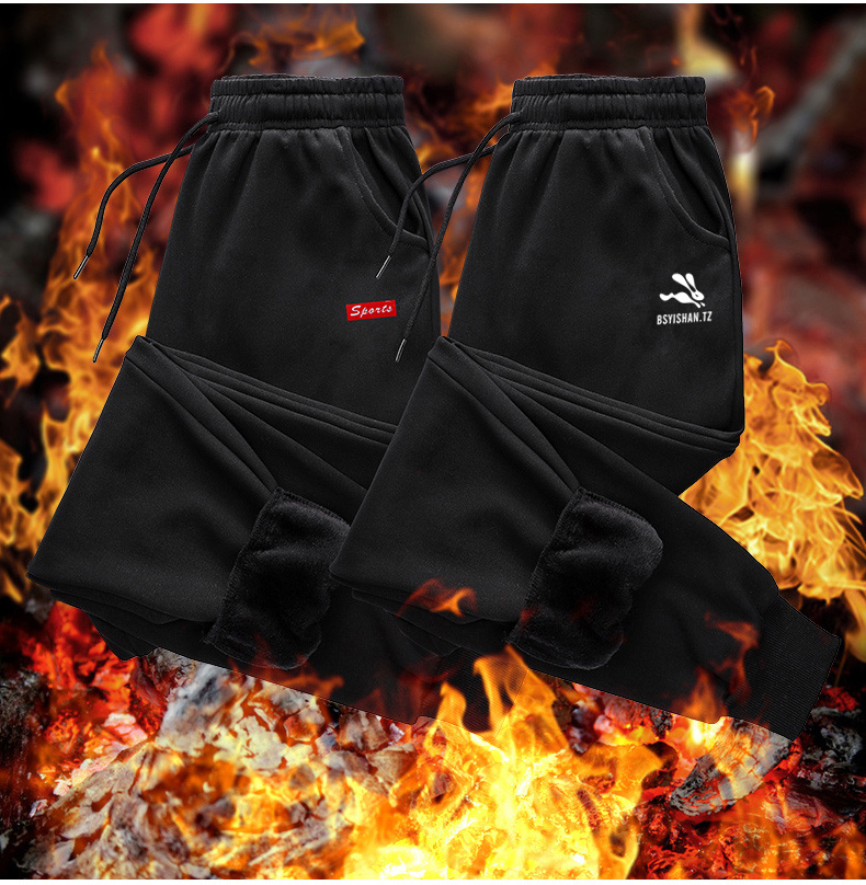 束脚裤秋季薄款裤子男士修身小脚九分休闲长裤弹力速干冰丝运动裤