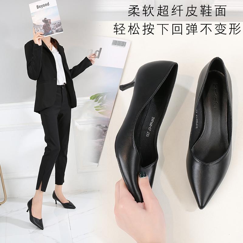 高跟鞋软皮百搭细跟平底单鞋尖头5cm中跟3cm低跟职业女黑色工作鞋主图