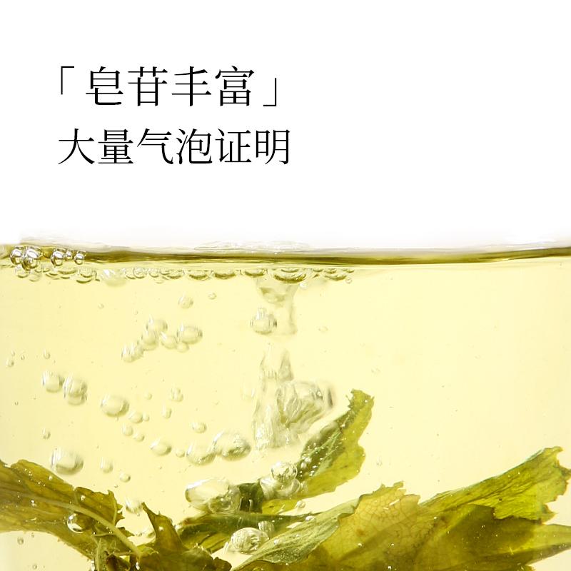 野生五叶胶股蓝正品罗布麻非特级莓茶非七叶胆七叶绞股蓝茶