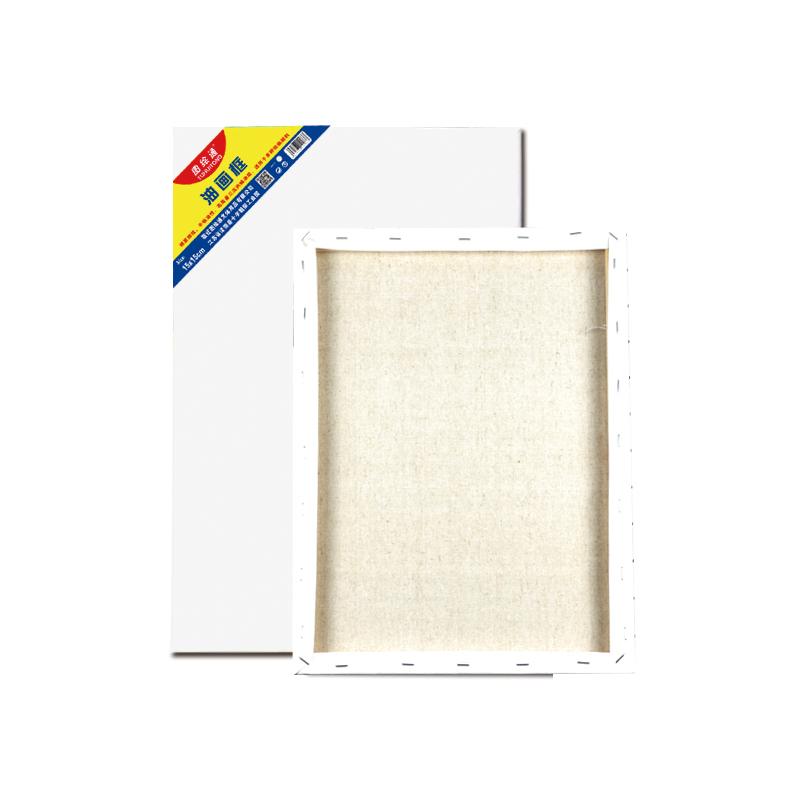 图绘通纯棉亚麻油画框油画布框手绘布面空白油画板初学者练习材料成品油画颜料布框批发丙烯画板布板工具带框