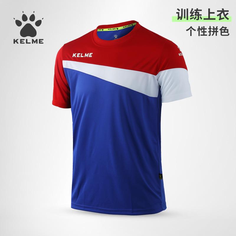 西班牙人赞助商 Kelme 卡尔美 吸湿速干 男式训练上衣 天猫优惠券折后¥39.8包邮(¥59.8-20)5色可选