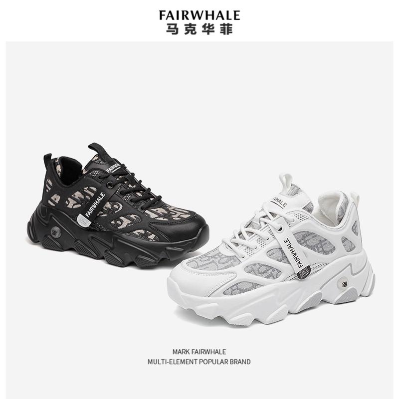 Mark Fairwhale 马克华菲 女式厚底增高老爹鞋 4款新低