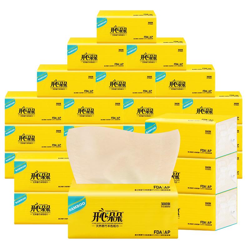 开心纸巾抽纸整箱家用实惠装大包餐巾纸抽30包面纸卫生纸批大号