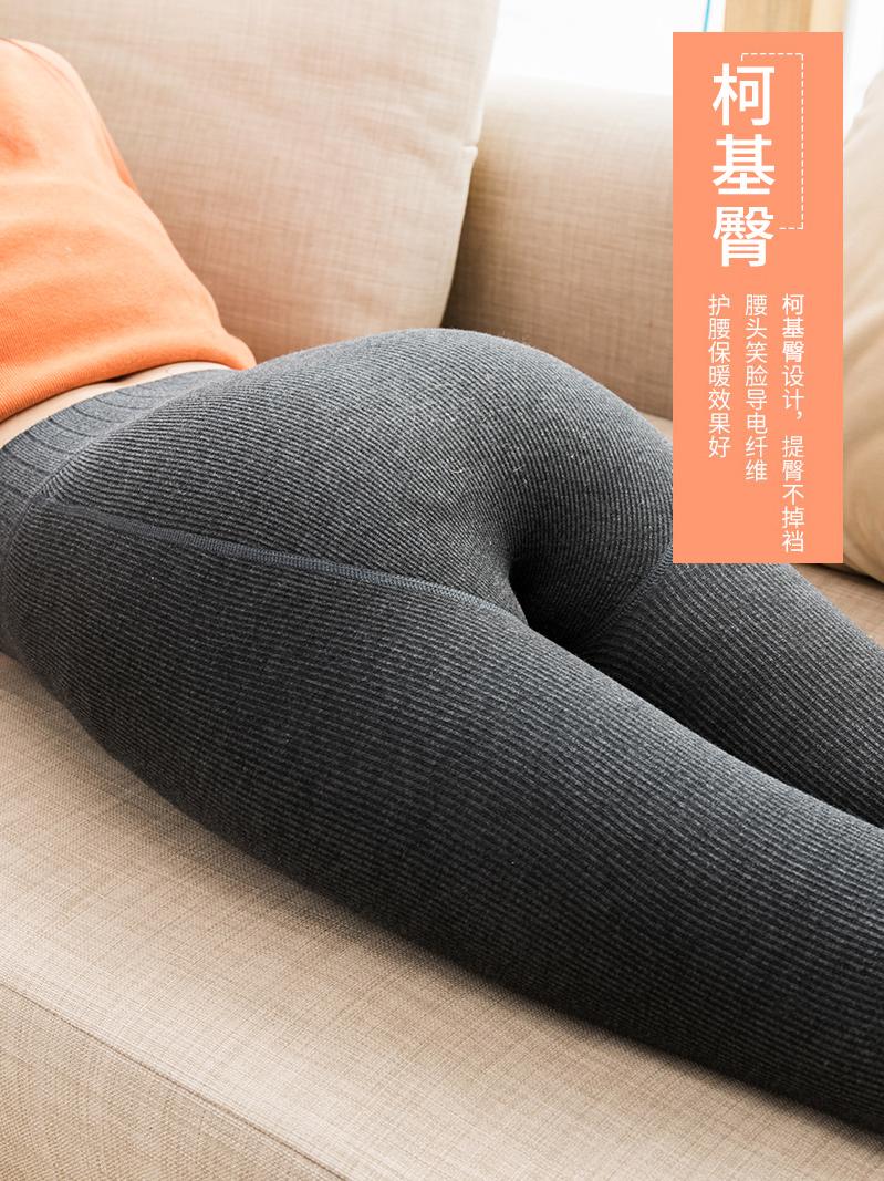 升级版新款防爆羊脂绒加厚冬保暖显瘦女连裤袜外穿加绒加厚打底裤
