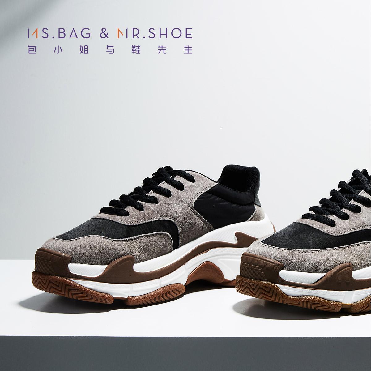 包小姐与鞋先生 春季新款时尚板鞋低帮运动鞋女鞋 BW191174