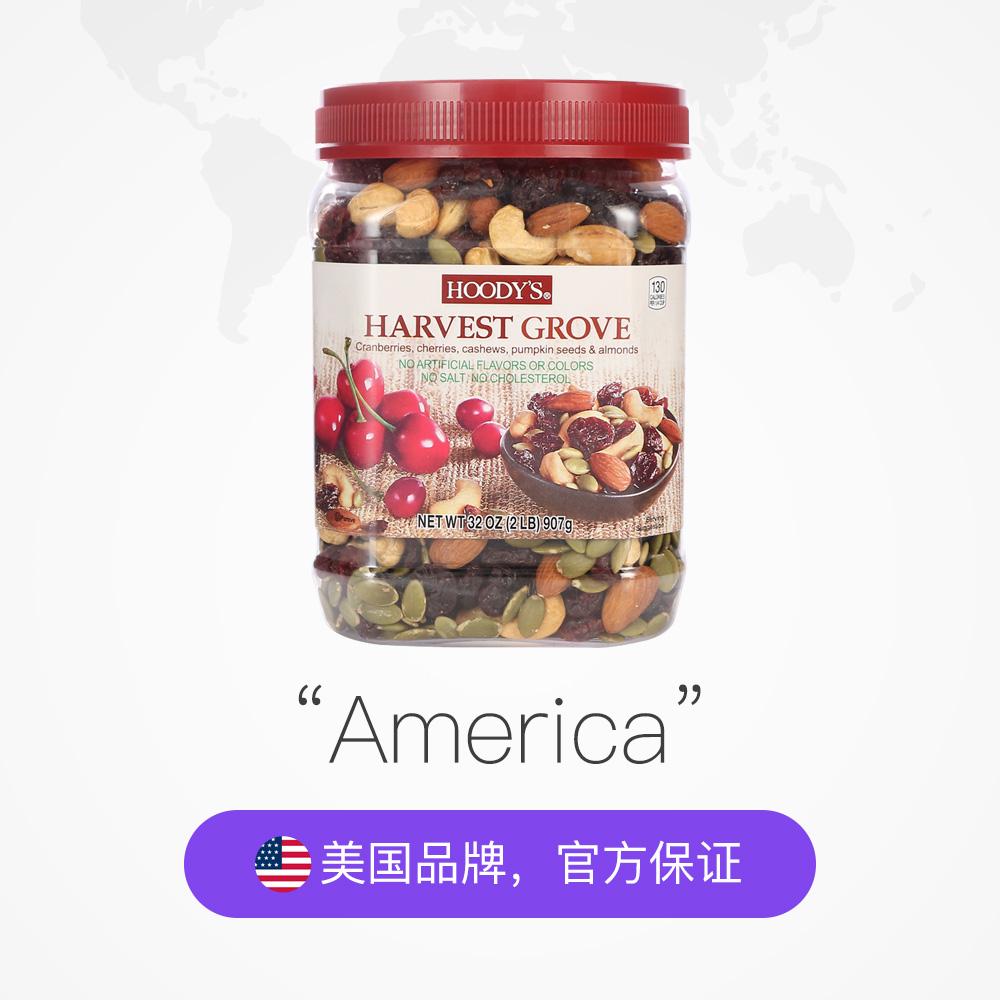 907g 蔓越莓混合每日坚果仁巴旦木休闲零食烘焙 s Hoody 美国进口