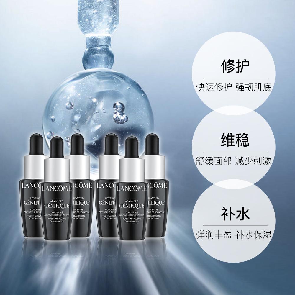 兰蔻小黑瓶新精华肌底液  补水保湿修护 6  国内专柜 7ml