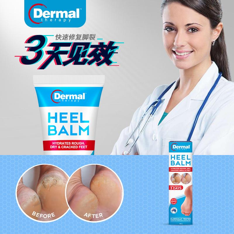 Dermal Therapy护足霜试用报告,Dermal Therapy不得不说的秘密