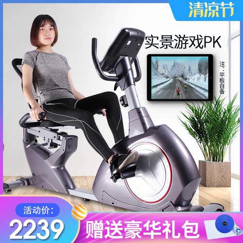 康樂佳K8718R臥式健身車家用動感單車室內靜音自行車老人健身器材