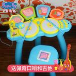 小猪佩奇架子鼓儿童初学者宝宝电子鼓敲打3-6男孩女孩迪士尼玩具