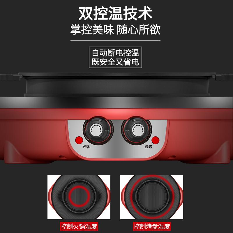 火锅烧烤一体锅家用无烟可分离煎烤肉机多功能大容量电烤盘涮烤炉 - 图3