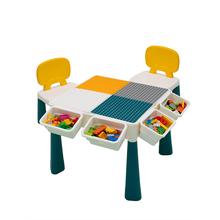 蓝宙儿童积木桌学习多功能拼装益智