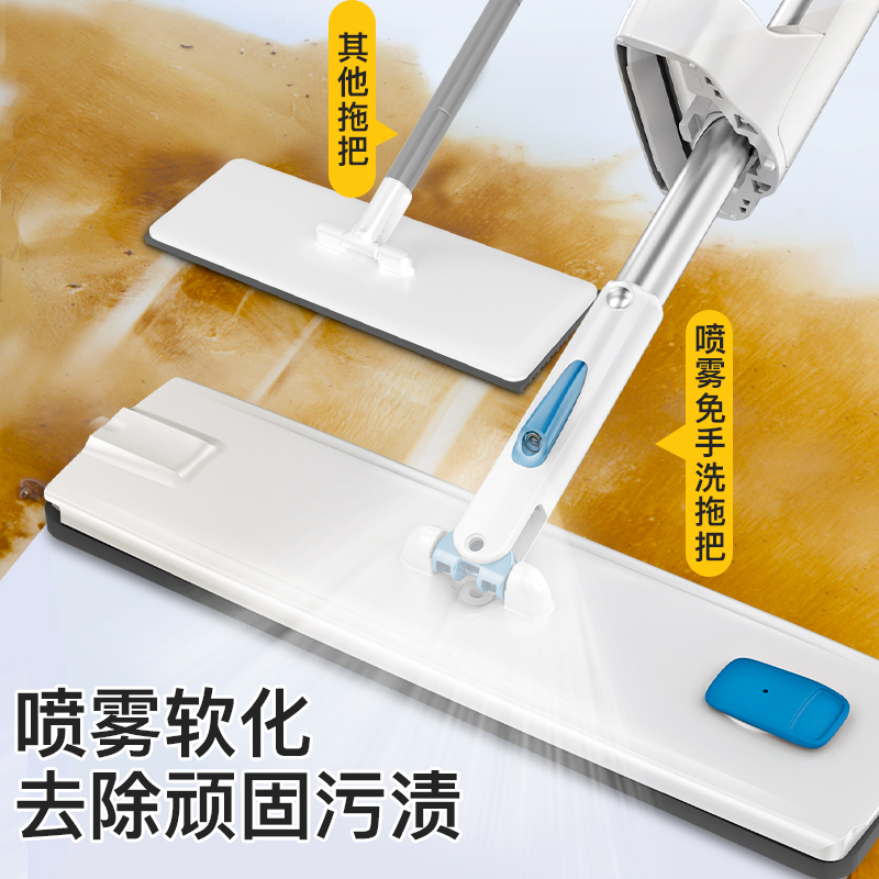 宝家洁喷水免手洗平板拖地神器