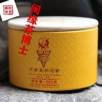 云南 茶叶 下关沱茶 普洱生茶 2018年复兴沱茶 280g 邦东古树茶, (¥280)