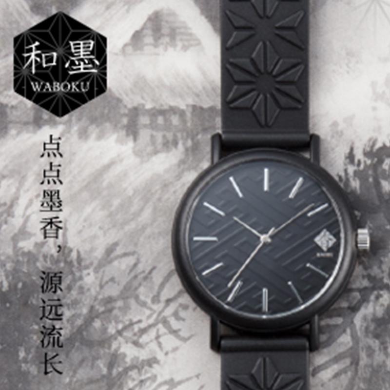 香抹茶桧木樱花墨水香味表 日本香味手表 KAORU 日本进口手表包邮