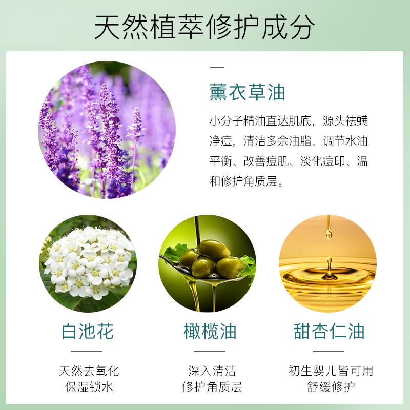 植物卸妆油脸部温和三合一保湿深层清洁卸妆水温和卸妆去黑头 OAM