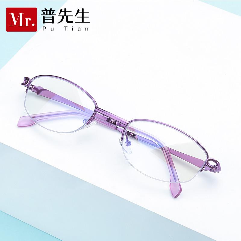 老花镜女时尚正品折叠便携高清超轻防蓝光非抗疲劳老人老光眼镜女
