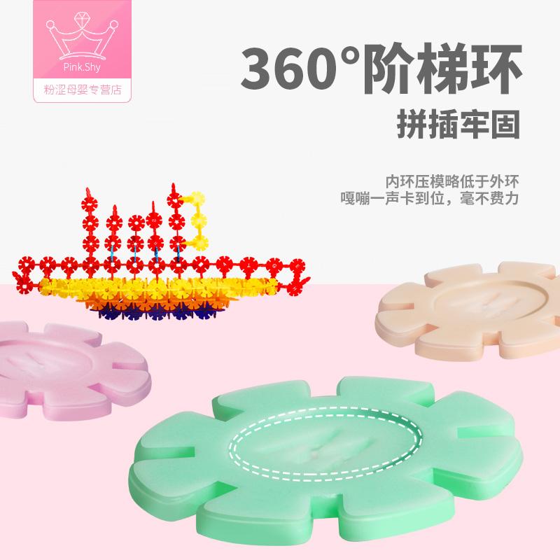 儿童雪花片加厚大号积木早教益智力动脑男孩女孩宝宝拼装拼图玩具