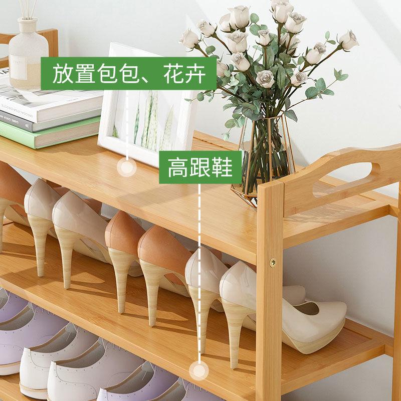 鞋架子简易多层鞋柜防尘家用门口鞋子收纳架宿舍多功能实木置物架