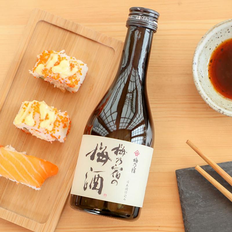 日本原装进口青梅子酒女士酒果酒甜酒日本梅酒 300ml 梅乃宿梅子酒