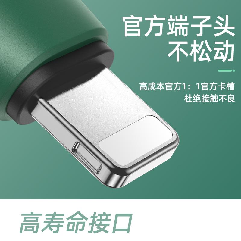 魅力宝适用于数据线苹果11Pro充电线iPhonexr安卓华为荣耀type-c快充p10p20p30车载5a闪充多功能