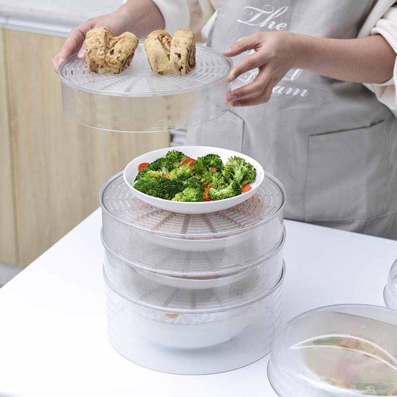 保温菜罩塑料家用食物罩透明可叠加防尘餐桌保暖冰箱剩菜剩饭神器