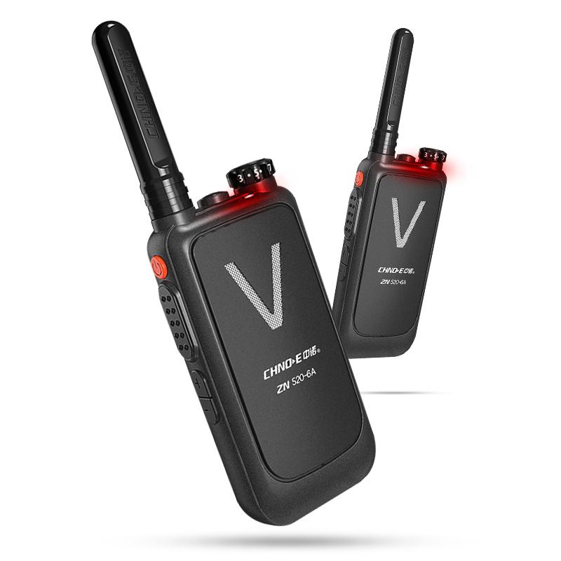 中诺对讲机小机 小型KTV手持迷你对讲讲机6A酒店宾馆餐厅专用一对