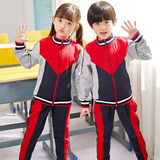 Elementary school school uniform suit college style children's school uniform autumn and winter sports class clothing kindergarten clothing spring and autumn clothing custom