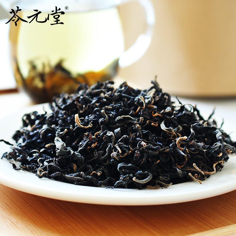 500g 青欠留无糖野生降苦味清金钱柳嫩芽原叶茶 高品质青欠留茶叶