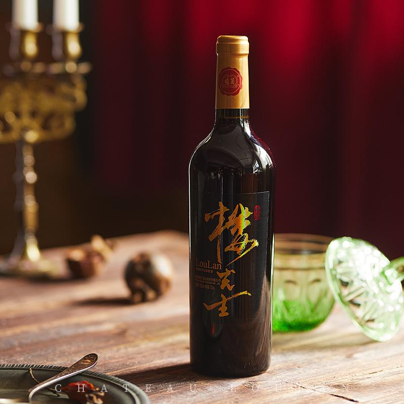 元旗舰试饮款楼兰干红葡萄酒楼先生赤霞珠红酒单支 750ML 29.9