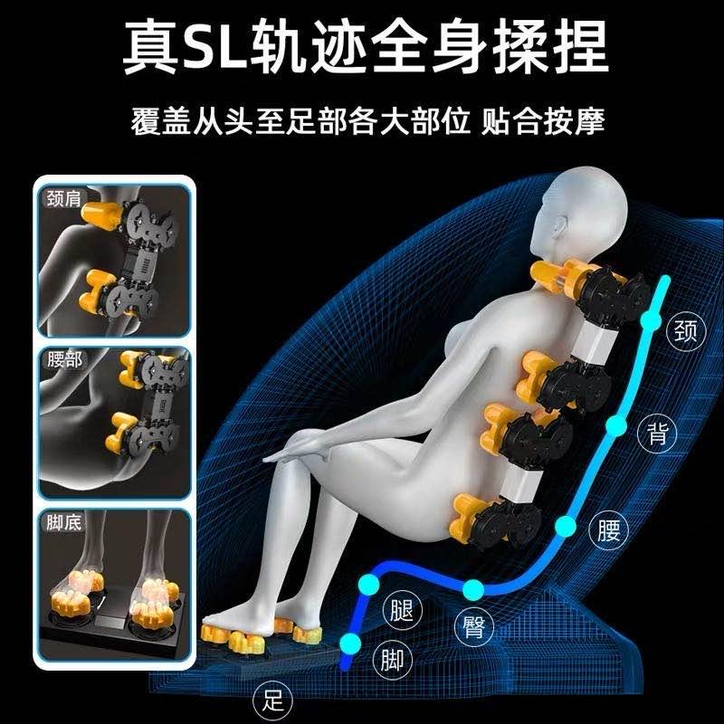 志高家用全身器小型太空豪华舱多功能老人机全自动电动新款按摩椅