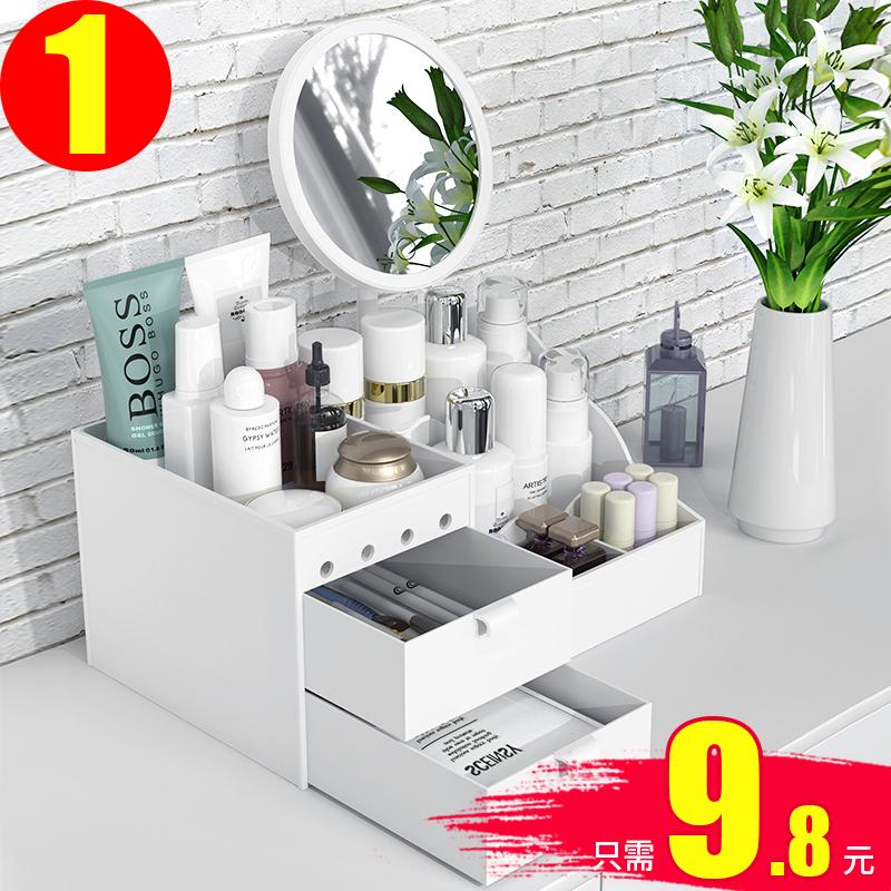 9.8搶化妝品收納盒 月銷4萬+