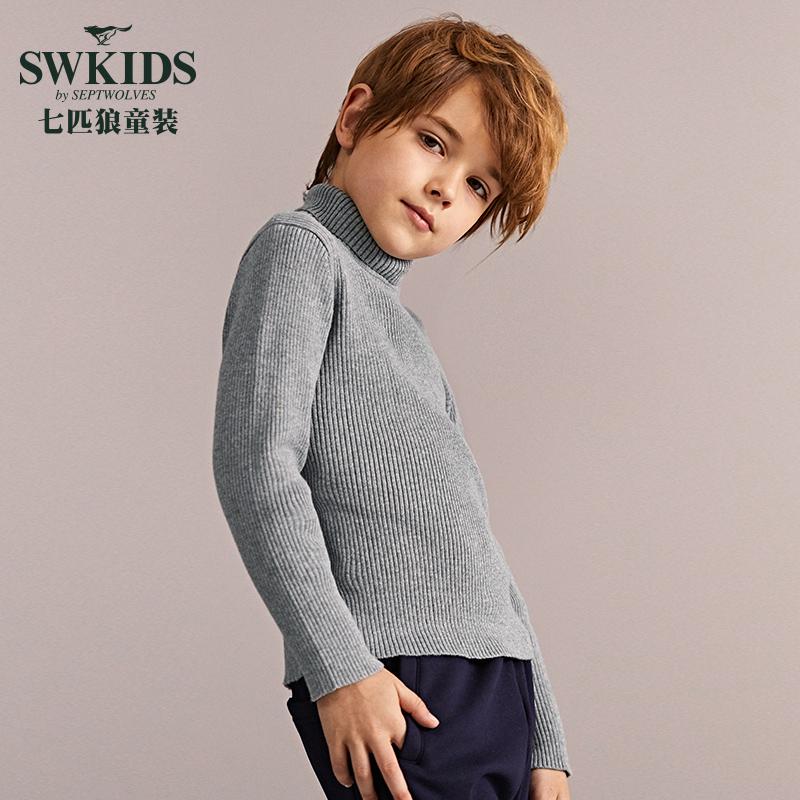 七匹狼男童毛衣宝宝针织衫秋冬儿童套头线衣毛线中高领上衣洋气男