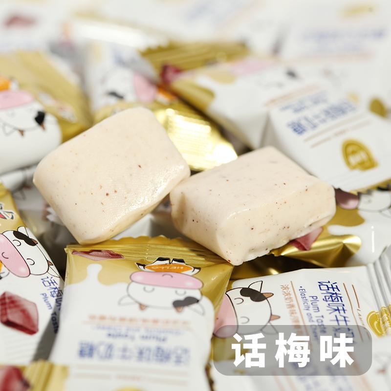 拉米娜网红原味牛奶糖袋装乳酸菌橡皮糖果充气软糖棉花糖四味可选