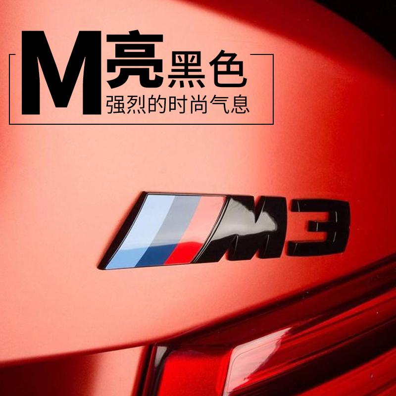 叶子板运动标志 X3X5X6m 车标贴 M5M3 系车标 5 系 3 标尾标改装 M 适用宝马